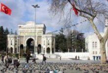 Photo of Beyazıt Meydanı Canlı İzle