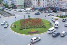 Photo of İstanbul Bağcılar Canlı İzle