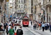 Photo of İstiklal Caddesi Canlı İzle