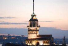 Photo of Kız Kulesi Canlı İzle