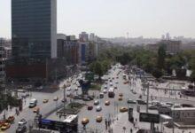 Photo of Ankara Kızılay Canlı izle