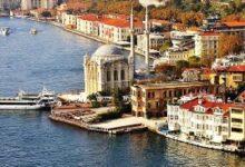 Photo of Ortaköy Canlı İzle