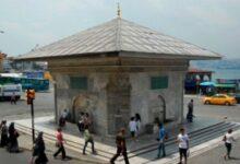 Photo of Üsküdar Meydan Canlı İzle