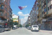 Photo of Afyon Şehir Merkezi Canlı izle