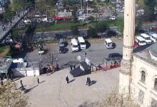 Photo of Akçaabat Canlı İzle