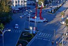 Photo of Bozüyük Yükselen Türkiye Anıtı Canlı İzle