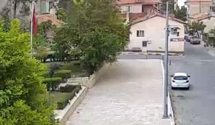 Photo of Dazkırı Hükümet Konağı Canlı İzle