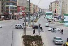 Photo of Ereğli Uğur Mumcu Caddesi Canlı izle
