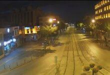 Photo of Konya Mevlana Caddesi Canlı İzle