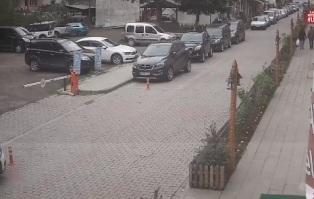 Photo of Şavşat Hükümet Caddesi Canlı İzle