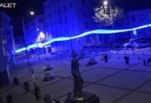Photo of Uzunköprü Adalet Meydanı Canlı İzle