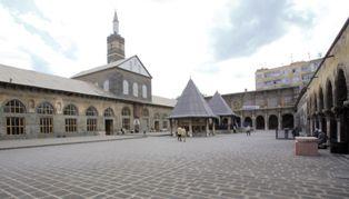 Photo of Diyarbakır Ulu Camii Canlı İzle