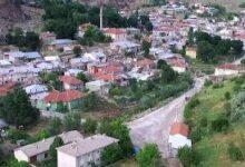 Photo of Beyşehir Karahisar Mahallesi Canlı İzle