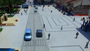 Photo of Taşköprü Canlı İzle